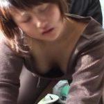 横浜市緑区のセフレ掲示板